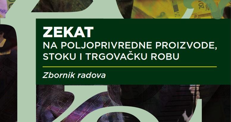 Zbornik radova o Zekatu PDF