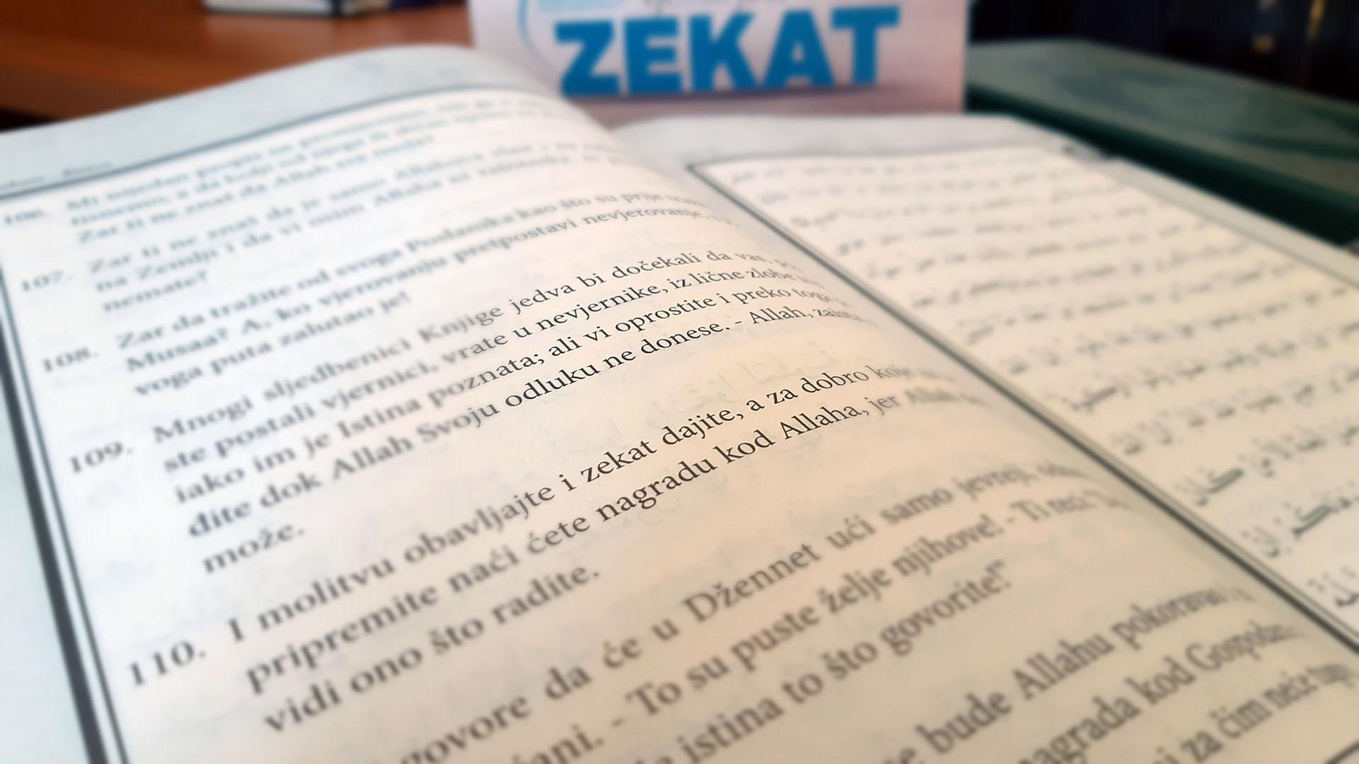 Almir Fatić: Značenje riječi zekat u Kur'anu