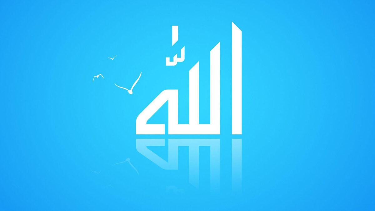 Zajam Allahu